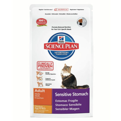 Hill's Science Plan Feline Adult Sensitive Stomach