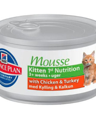 Hill's Science Plan Kitten 1st Nutrition Mousse